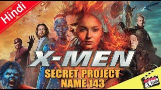 X-Men Secret Project Movie Is Horror Thriller [Explained In Hindi]