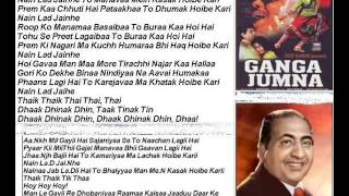 Nain Lad Jainhe To ( Ganga Jamuna ) Free karaoke with lyrics by Hawwa_-