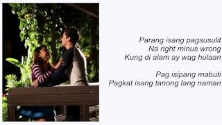 Repeat youtube video No Erase lyrics - Nadine Lustre & James Reid (Diary ng Panget The Movie OST )