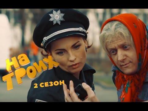 Илана Юрьева (Исакжанова) ★ Уральские Пельмени