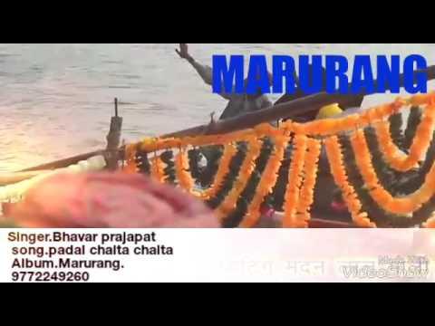 Malani music