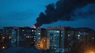 Донбасс, #Донецк #пожар, горит  огонь. 10.04.2021.