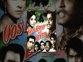 Oos Raat Ke Baad | Sanjeev Kumar, Tanuja, Madan Puri | Classic Thriller Hindi Full Movie