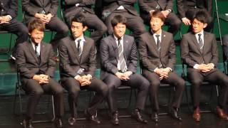 2016 松本山雅F.C新体制発表 ⑫