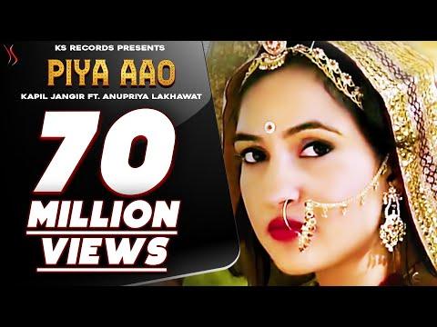 ❤️ Rajasthani Song ❤️ | New Piya Aao | Kapil Jangir | Anupriya Lakhawat | Momin Khan | Astha | 2019