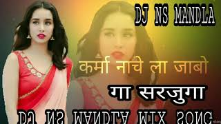 DJ NS MANDLA MIX DJ song CG new