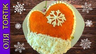 Новогодний салат ВАРЕЖКА Пошаговый рецепт Праздничные салаты /// Olya Tortik