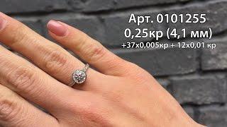 Арт. 0101255 - Помолвочное кольцо 0,25 кр(, 2016-10-03T11:26:59.000Z)