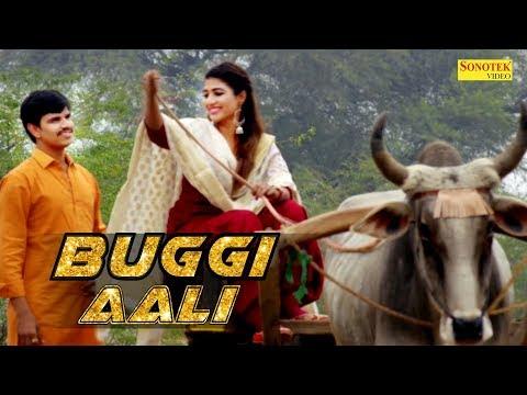 Buggi Aali | Sonika Singh, Bhaskar Bohariya | Vinnu Gaur | New Haryanvi Songs Haryanavi 2019