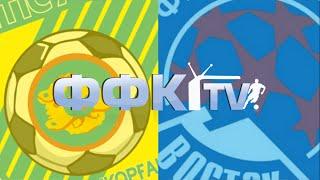 Zhetysu Taldykorgan vs Vostok Oskemen full match