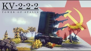 Besiege Build#95 KV-2-2-2 Tower of Stalin [jarmen kell request]