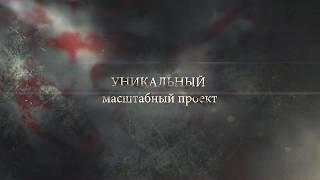 """-ТРЕЙЛЕР-  II МЕЖДУНАРОДНЫЙ КОННЫЙ ФЕСТИВАЛЬ """"ИВАНОВО ПОЛЕ"""