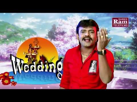 Latest Gujarati Lagna Geet 2017  Swift Gadi Laine Janma  Dj Veldu  Rakesh Barot  Full HD Video