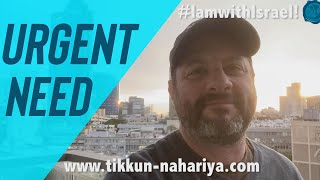 URGENT NEED :: NAHARIYA, ISRAEL FLOODS