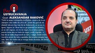 BEZ USTRUČAVANJA - Aleksandar Raković: Mislim da će Đukanović proći kao što je prošao Pavelić!