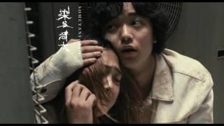 石井岳龍Ishii Gakuryu 日本Japan 2015|DCP|Color / B&W|110min 2015...