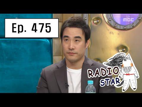 [RADIO STAR] 라디오스타 - Bae Seong-woo kissed with Han Hyo-joo in 'The Beauty Inside' !20160427