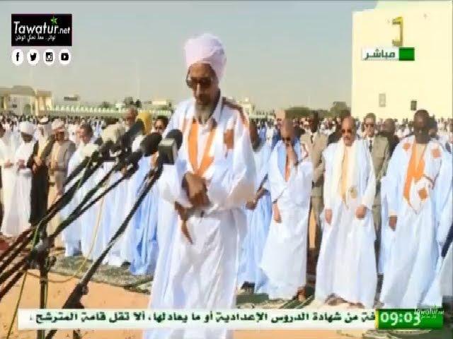 صلاة عيد الأضحى المبارك 01-09-2017 بحضور الرئيس محمد ولد عبد العزيز- قناة الموريتانية