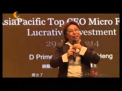 Ms. Illya Heng has been awarded with Asia Pacific Top CEO in Nanning