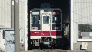 【東武6050系 6154F 休車表示、スカート無しで、久々に屋外から見える位置に留置!】新栃木で日中、休んでいるリバイバルカラー6162Fの様子も撮影。