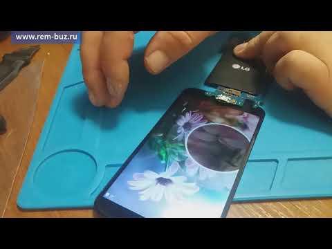 LG K10 K410G Замена стекла на дисплее (Склейка)