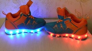 Светящиеся кроссовки с лед подсветкой