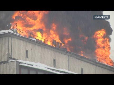 Огонь на крыше