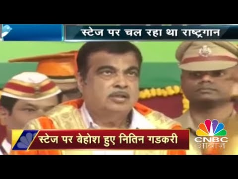 Nitin Gadkari Faints On Stage At University Convocation In Maharashtra