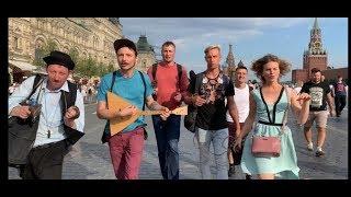 ♫ Уличные Музыканты Москвы ...