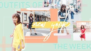 🗽NYC LOOKBOOK | Outfits of the Week🍎