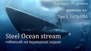 Steel Ocean: геймплэй на подводных лодках
