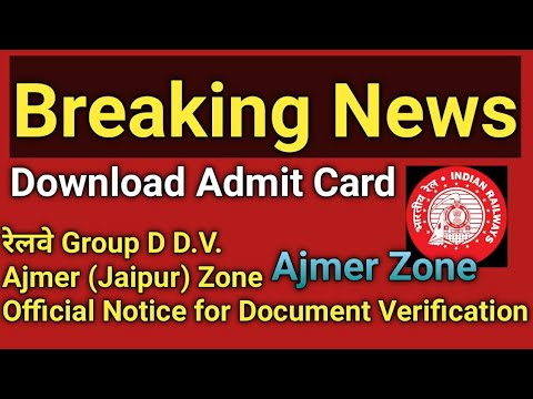 RRB D Group Ajmer Zone Notice for  DV Admit card or call Letter for Document Verification
