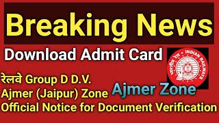RRB D Group Ajmer Zone Notice for Download D.V. Admit card or call Letter for Document Verification