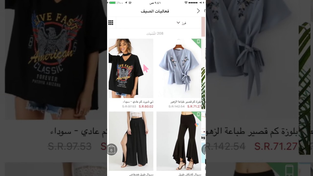 db1b722922 Shein App Shopping Guide - YouTube