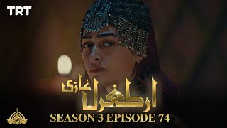 Ertugrul Ghazi Urdu | Episode 74| Season 3