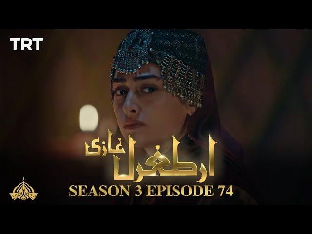 Ertugrul Ghazi Urdu | Episode 74| Season 3