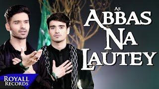 Ali Shanawar & Ali Jee | Abbas Na Lautey | 2018 / 1440