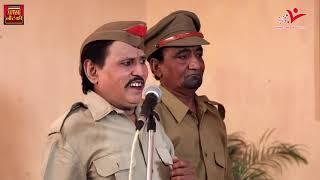 रम्पत की थानेदारी - Rampat Ki Thanedari !! Rampat Harami Ki Nautanki !! Rampat Harami New Comedy