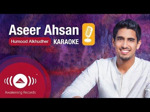 Humood Alkhudher - Aseer Ahsan - (Karaoke Verion)