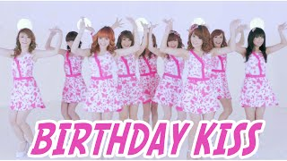 [2.74 MB] Cherrybelle - Birthday Kiss