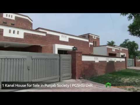BEAUTIFUL HOUSE IS AVAILABLE FOR SALE IN PUNJAB GOVT SERVANT SOCIETY - PGSHS LAHORE