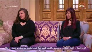 السفيرة عزيزة - دنيا أبو ليلة