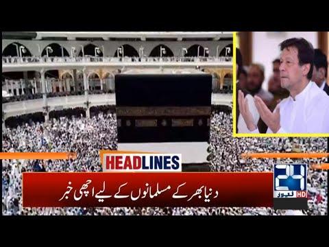 6am News Headlines | 4 April 2020 | 24 News HD