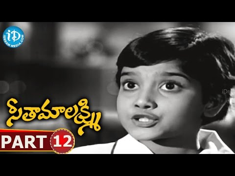 Seetha Mahalakshmi Full Movie Part 12 | Chandra Mohan, Rameshwari | K Viswanath | KV Mahadevan