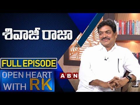 Actor Sivaji Raja | Open Heart with RK | Full Episode | ABN Telugu