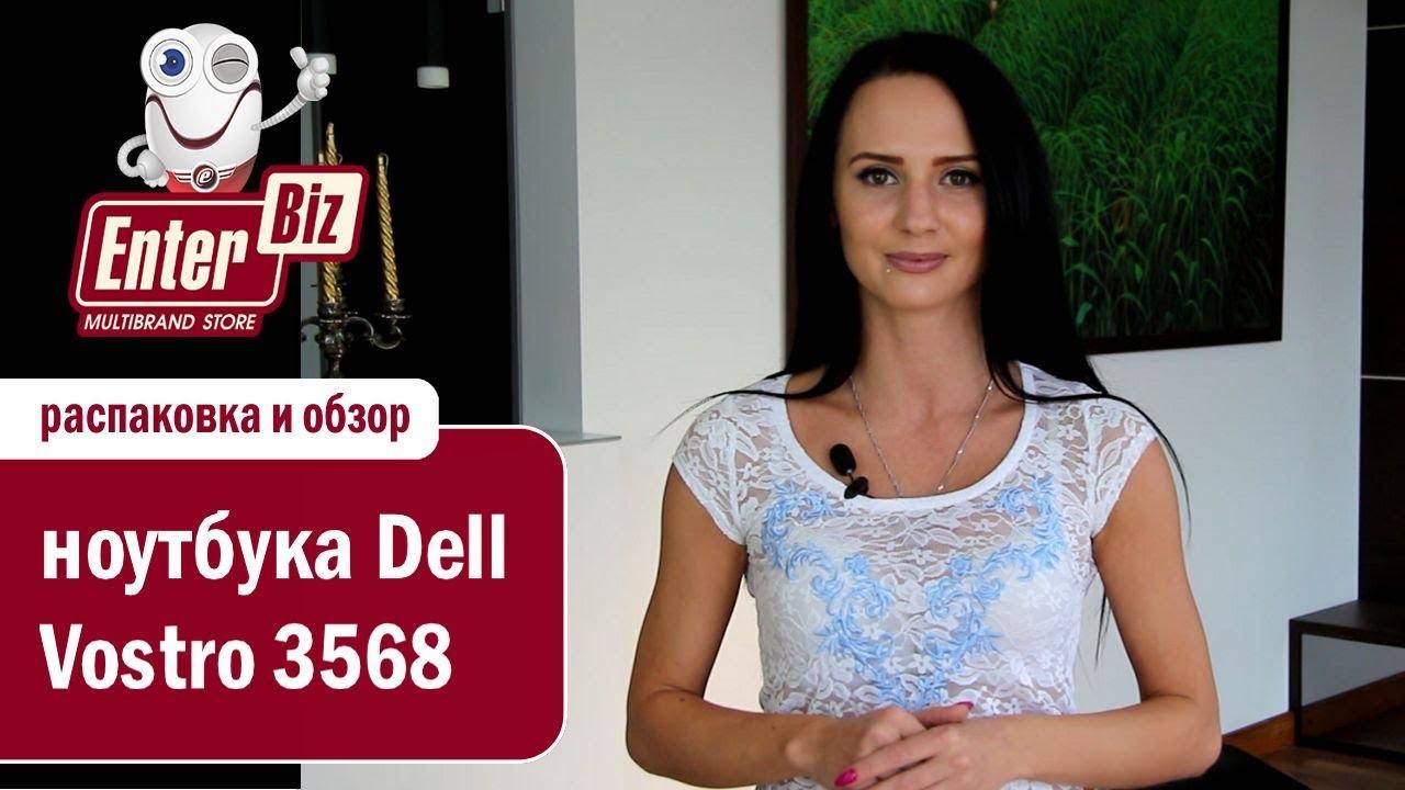 Ноутбук Dell Latitude E4310 - Еще может! - YouTube