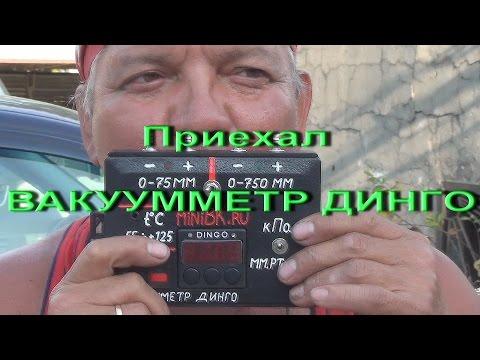 Видео Регулировка карбюратора динго 110 инструкция