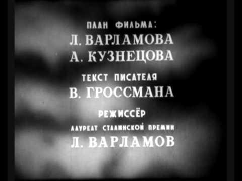Stalingrad / Сталинград 1/8