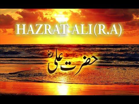Hazrat Ali (R.A) ki Peyaari Batein   Quotes of Hazrat Ali   Adeel Hassan  