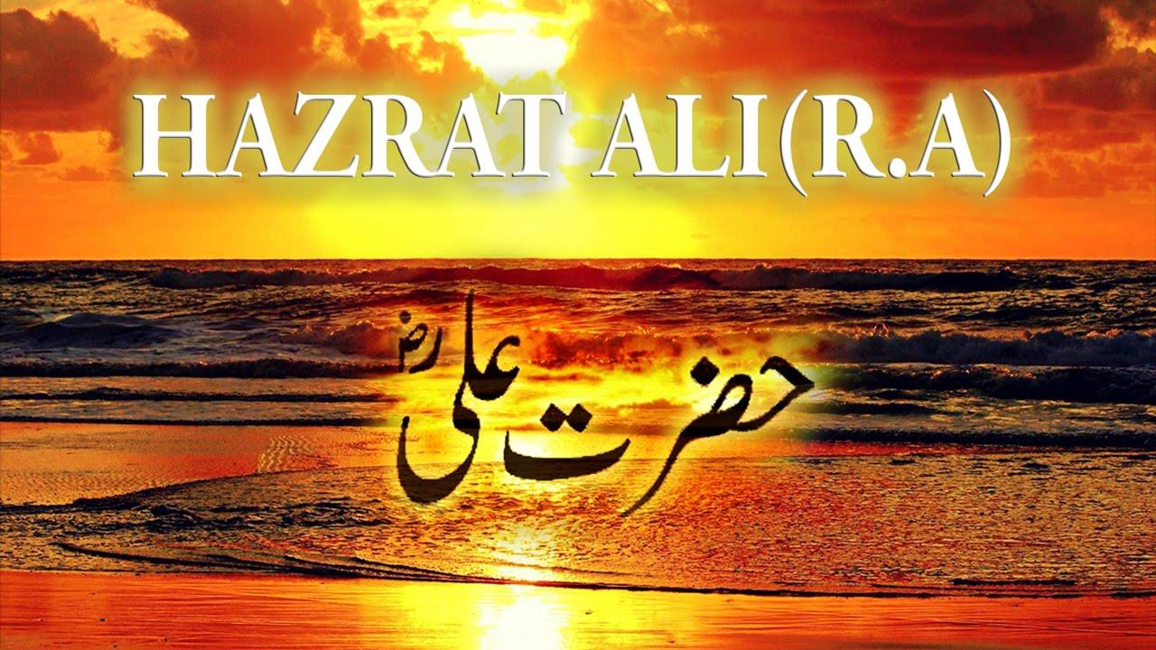 Hazrat Ali (R A) ki Peyaari Batein | Quotes of Hazrat Ali | Adeel Hassan |